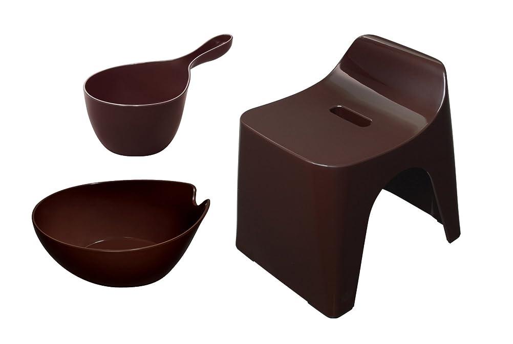 塩発生する甥シンカテック ヒューバス お風呂3点セット 風呂椅子30cm&湯おけ&手桶 ブラウン HU-BR