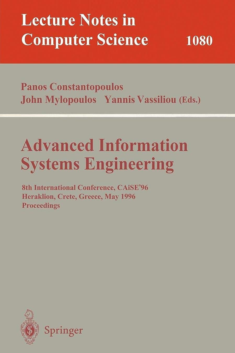 変形重要な頑張るAdvanced Information Systems Engineering: 8th International Conference, CAiSE'96, Herakleion, Crete, Greece, May (20-24), 1996. Proceedings (Lecture Notes in Computer Science)