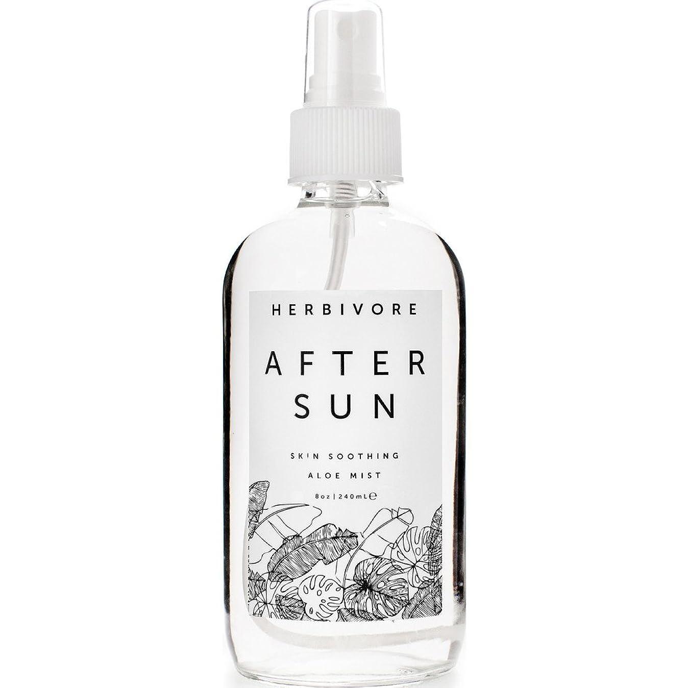 湿原心配する呼吸するHERBIVORE After Sun Soothing Aloe Mist 240ml