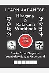 hiragana and katakana workbook: Workbook for self-study learning to read and write Japanese hiragana and katakana and sample words for both the basic vocabularies Vol.2 Broché