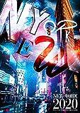 New York 2020 - Bruce Weber