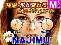 体温で形が変わる鼻パッド!!  NAJIMUパッド-M メガネ・サングラスのズレ落ち防止に☆