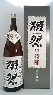 獺祭(だっさい) 純米大吟醸 遠心分離 磨き三割九分 1800ml