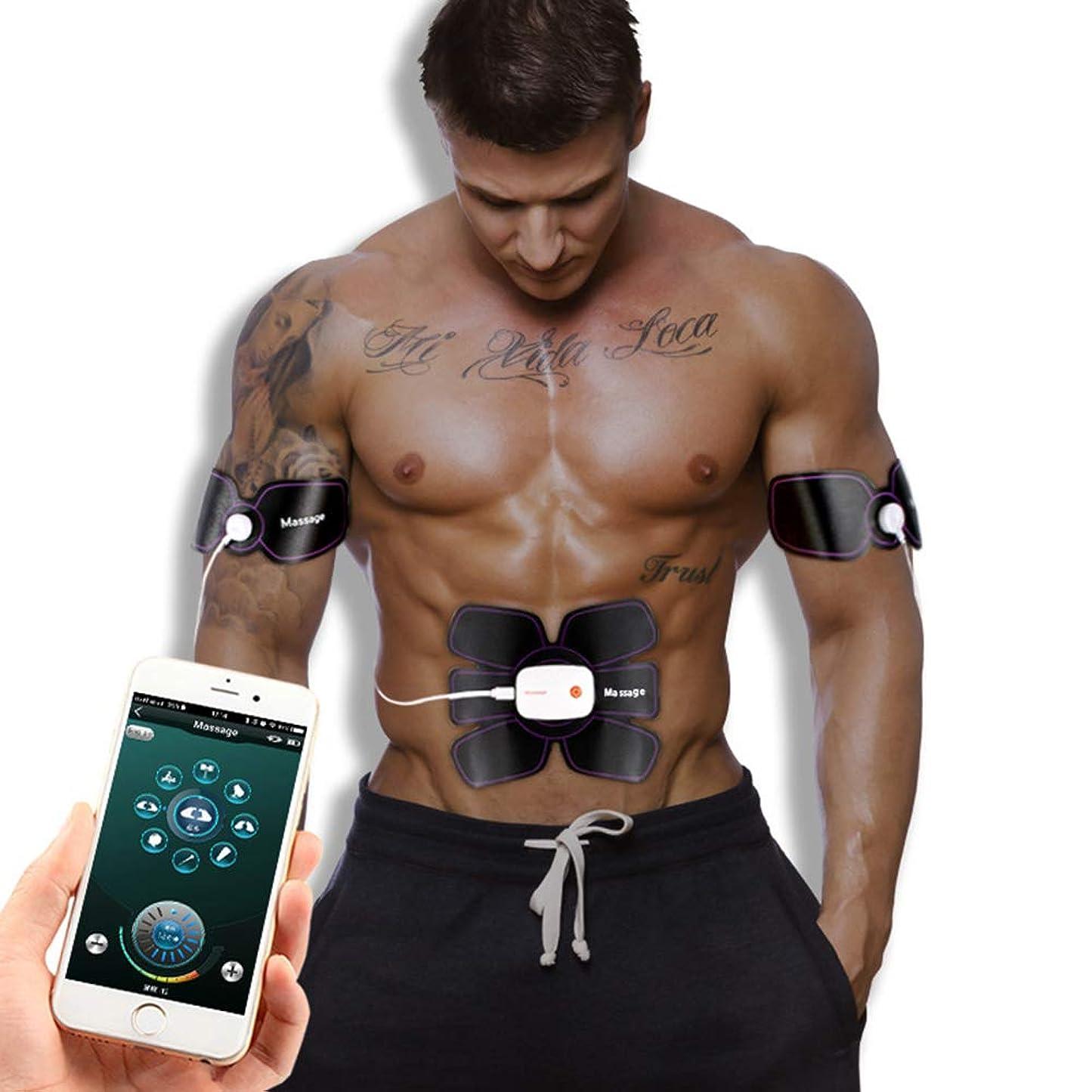 ちっちゃいオートメーション歩道スマートフォンブルートゥースAPP腹部ステッカーEMS筋肉刺激装置USB電気体重減少運動フィットネスマッサージャーユニセックスに適用IOSとAndroidシステム