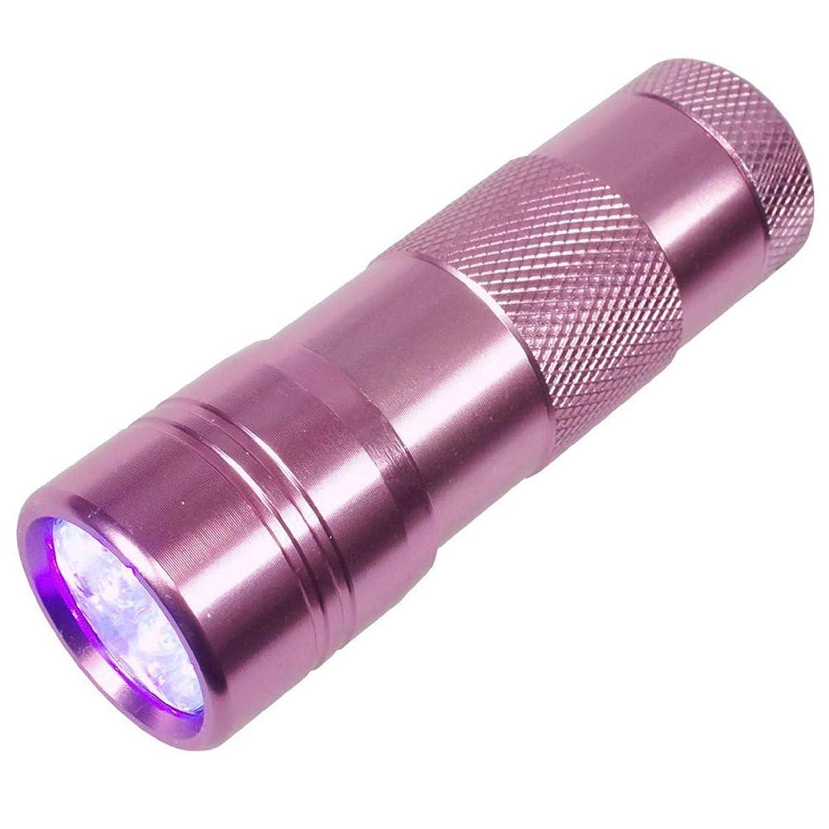 アブセイ無条件くすぐったいジェルネイル用UVライト ペン型LEDライト ミニサイズ 携帯用ハンディライト