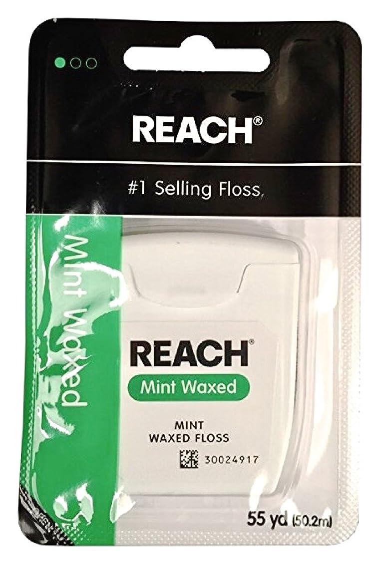 交流する髄前任者REACH Mint Waxed Floss 55 yds 6 pack (50.2 m) [並行輸入品]