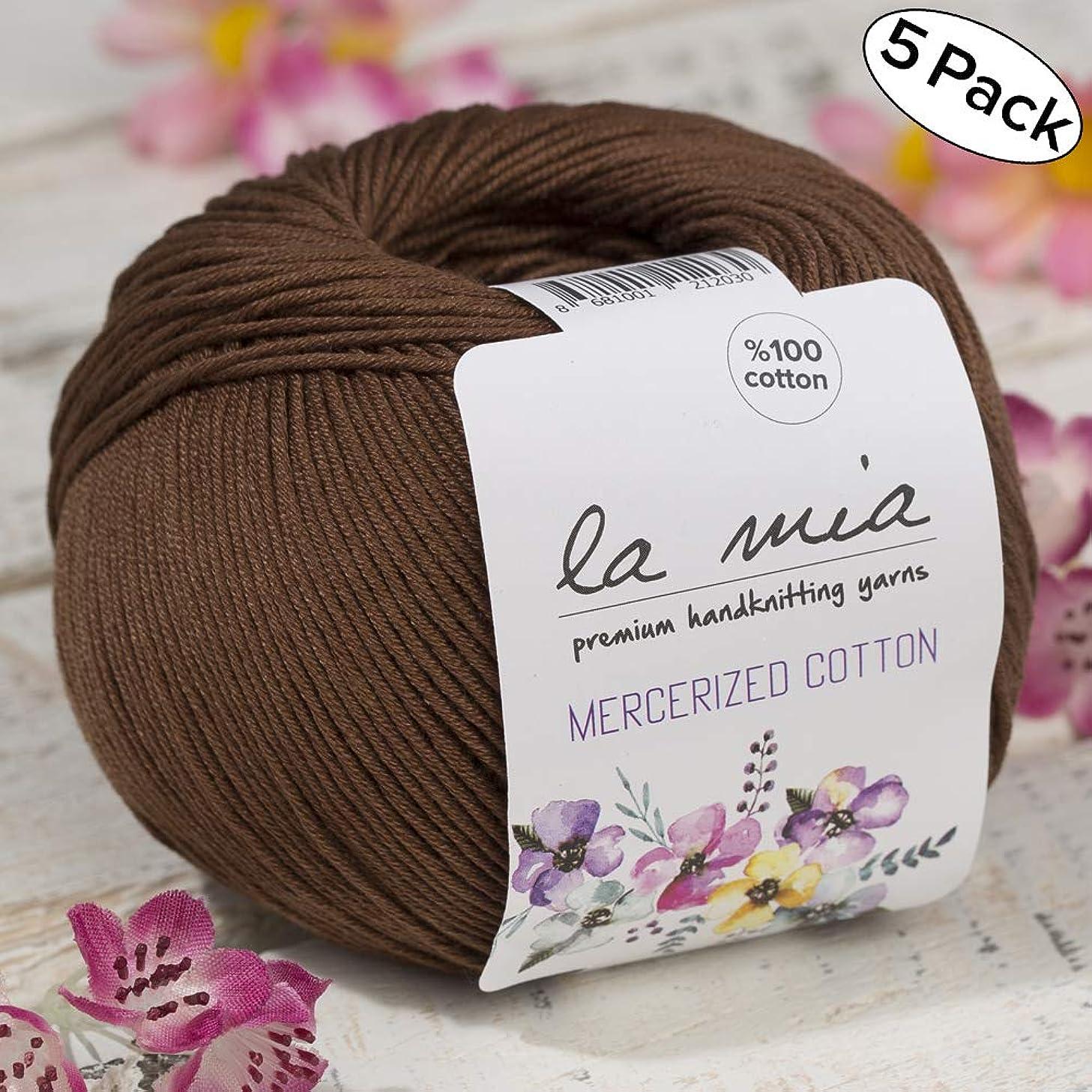 5 Ball%100 Mercerized Cotton Total 8.8 oz. Each 1.76 oz (50g) / 147 Yrds (135m) Super Soft, Dk Light Baby Yarn, Dark Brown - 228