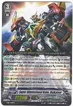 Cardfight!! Vanguard TCG - Super Dimensional Robo, Daikaiser (TD12/001) - Trial Deck 12: Dimensional Brave Kaiser
