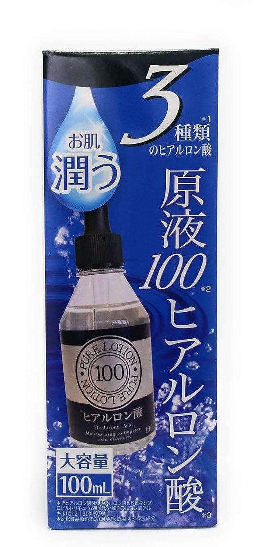 明確な学んだ薬剤師ジャパンギャルズ 3種類のヒアルロン酸 原液100% ヒアルロン酸 たっぷりの大容量 100ml