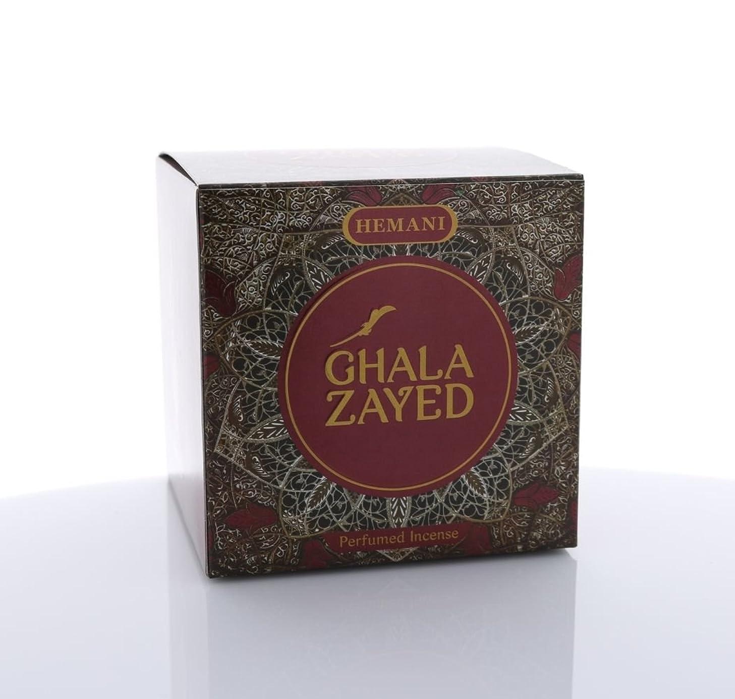変形ベンチ喉頭Hemani Bakhoor Ghala Zayed ( Perfumed Incense ) 90?Gus Seller F / S
