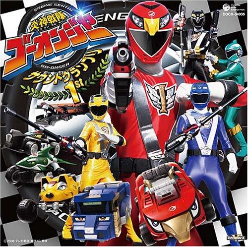 Engine Sentai Go-Onger Original Album