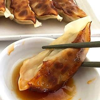 レンジでおいしい焼餃子60個 (24g10個×6パック) 焼ぎょうざ 調理済みギョウザ レンジでチンok