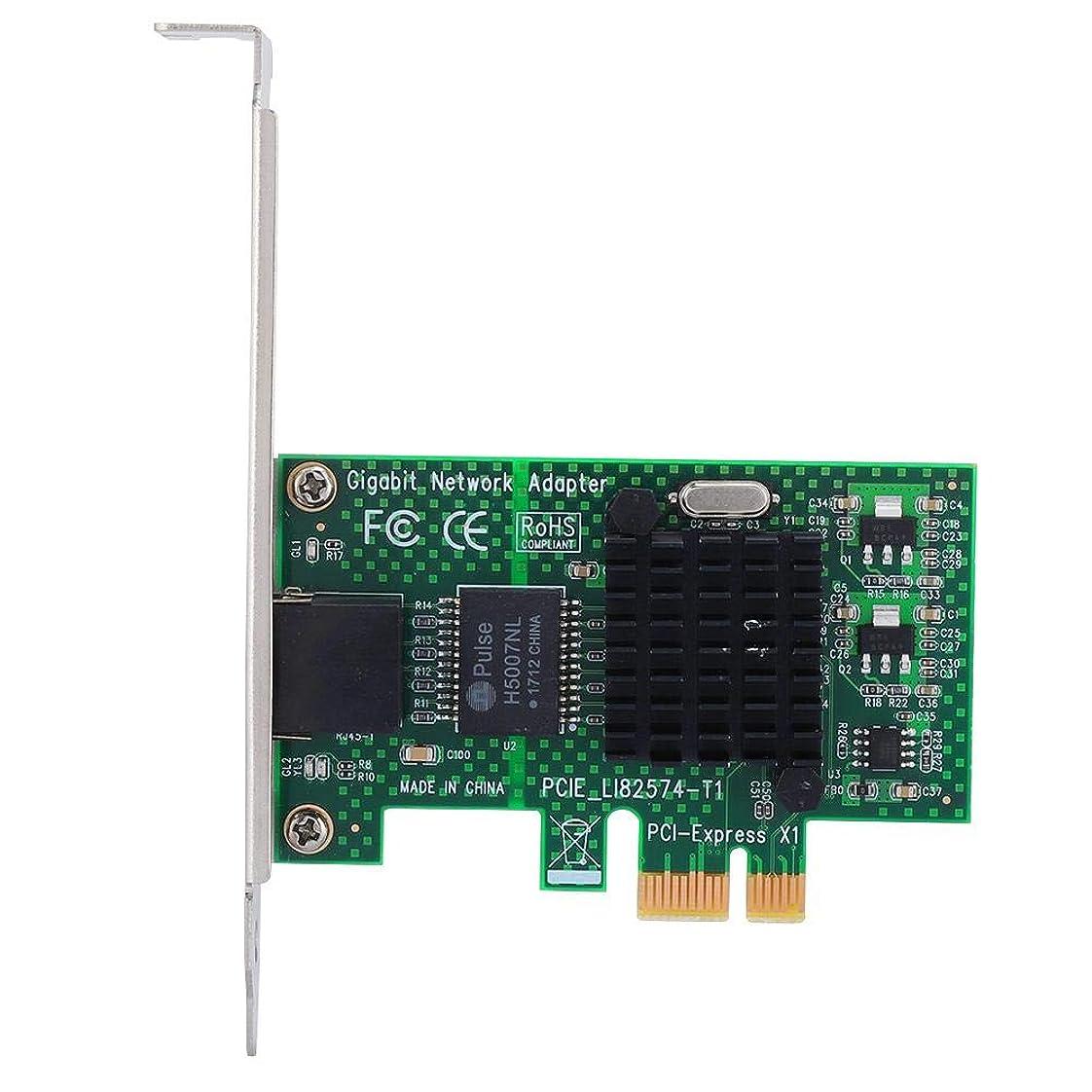 不実環境リサイクルするfosa RJ45 インターフェース PCI-E Gigabit ネットワークカード Intel 82574L 1000 Mbps ネットワークカード ギガビット LAN ヒートシンク付き ホーム/オフィス/サーバー PCI-Ex1 x4 x8 x16 スロット IEEE802.X ネットスタンダード