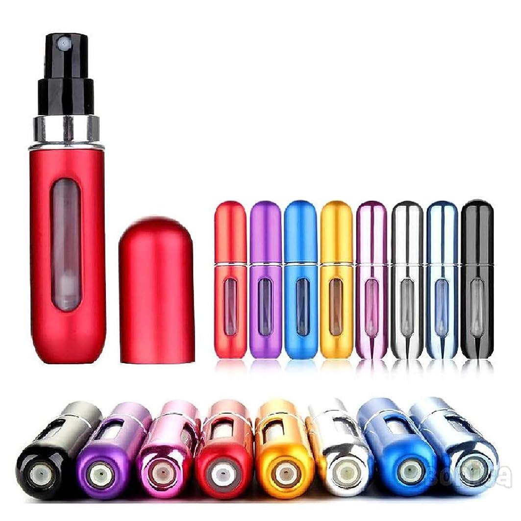 パイ倍増関与する5ml香水アトマイザー レディース スプレーボトル ボトル式 スプレー 香水噴霧器旅行携帯便利 詰め替え容器 (赤)