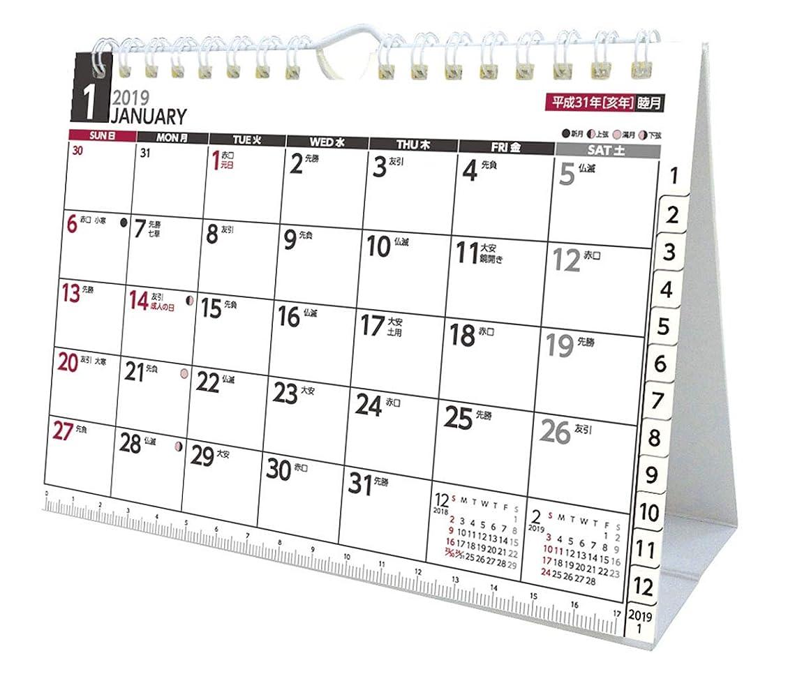 エスニック危機便利トライエックス 卓上 スケジュール 2019年 祝日訂正シール付き カレンダー CL-604 壁掛け卓上兼用 14×19cm 書き込み