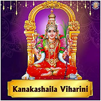 Kanakashaila Viharini