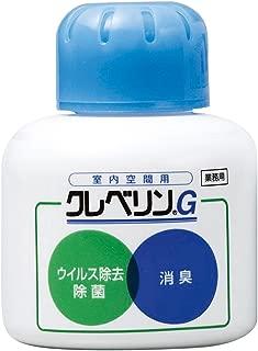クレベリン(R)G(二酸化塩素ガス溶存液) 150g /0-9216-01