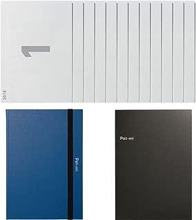 コクヨ Pat-mi 手帳 2018年 1月始まり A5 専用ホルダー付 ネイビー ニ-PHC1DB-18
