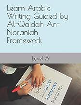 Learn Arabic Writing Guided by Al-Qaidah An-Noraniah Framework: Level 5