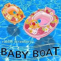 ハンドル付き ラビットストロベリーボート ベビーボート 赤ちゃん 幼児用 浮き輪 プール 海 川 1.5歳以上 いちご うさぎ くまさん