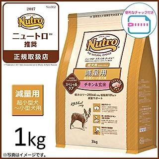 ナチュラルチョイス 減量用 超小型犬〜小型犬用 成犬用 チキン&玄米 1kg
