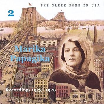 Marika Papagika Vol. 2: Recordings 1923 - 1929 / Greek phonograph