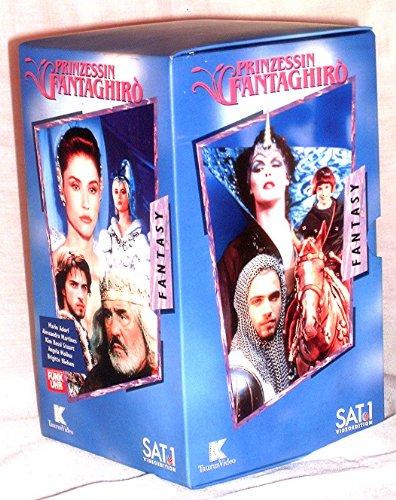 Prinzessin Fantaghiro - Schuber [VHS]