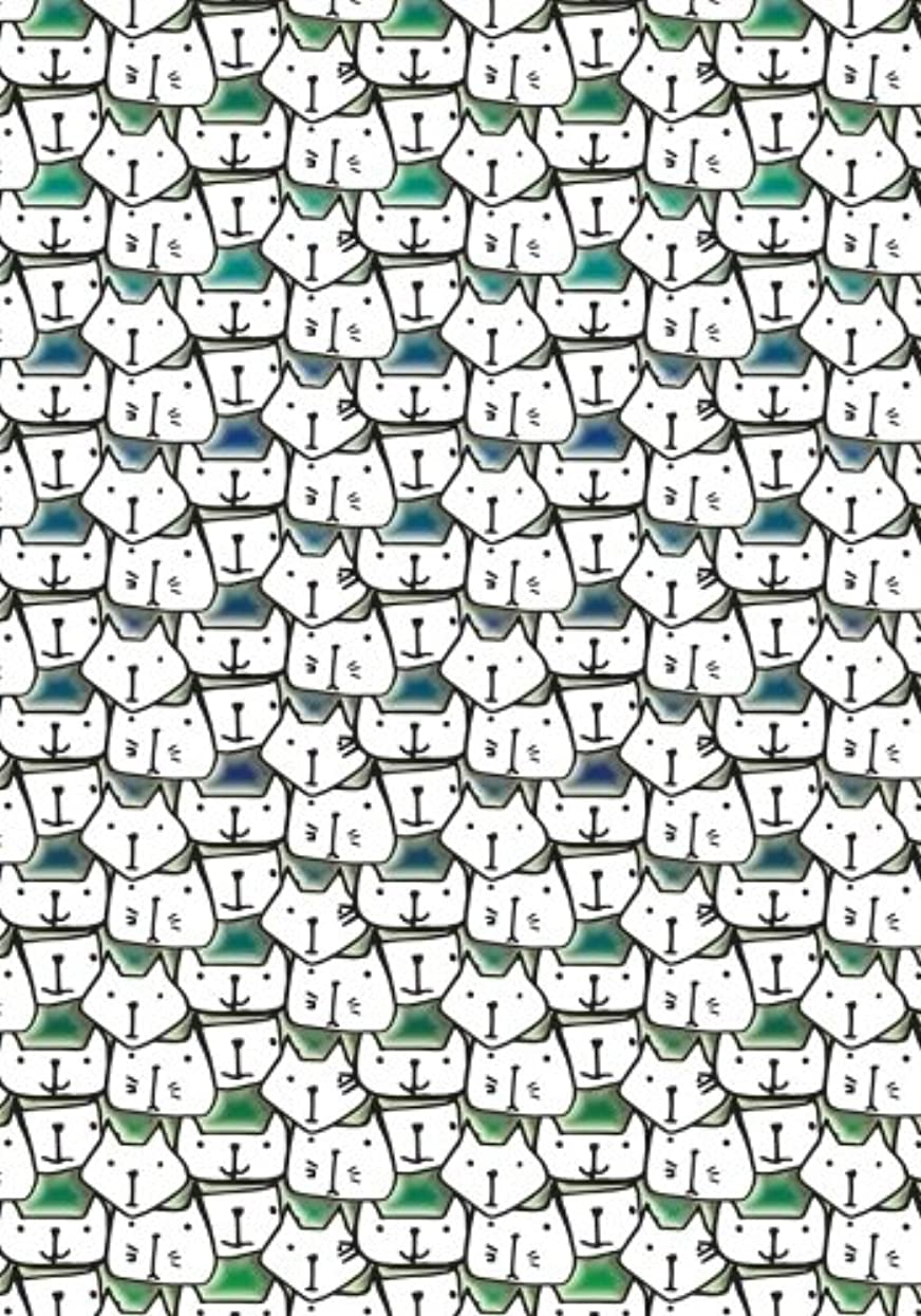 シャイ仕様学士Cat Pattern Notebook -- Creative Journal: 7x10, Cream Paper, 5mm Dot Grid, 184 Pages
