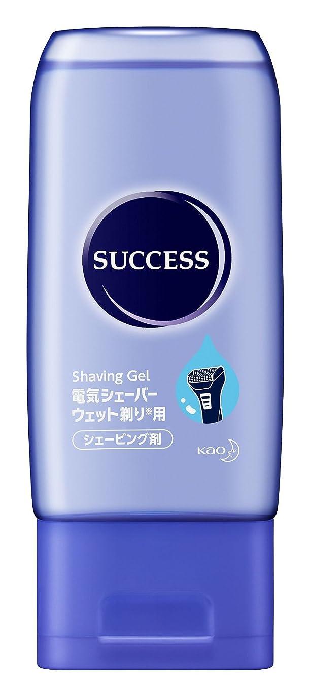 兵隊香り批判的に【花王】サクセス ウェット剃りシェーバー専用ジェル 180g ×20個セット