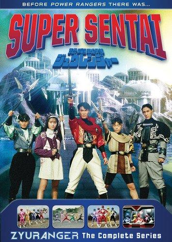 Super Sentai Zyuranger