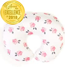 Minky Nursing Pillow Cover - Slipcover ONLY - Peony Slipcover - Best for Breastfeeding Moms - Soft Fabric Fits Snug On Infant Nursing Pillows to Aid Mothers While Breast Feeding