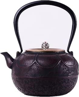 RUIKA Japanese tetsubin Cast Iron Teapot Lotus pattern Copper cover Kettle 1200ml 40 Ounce
