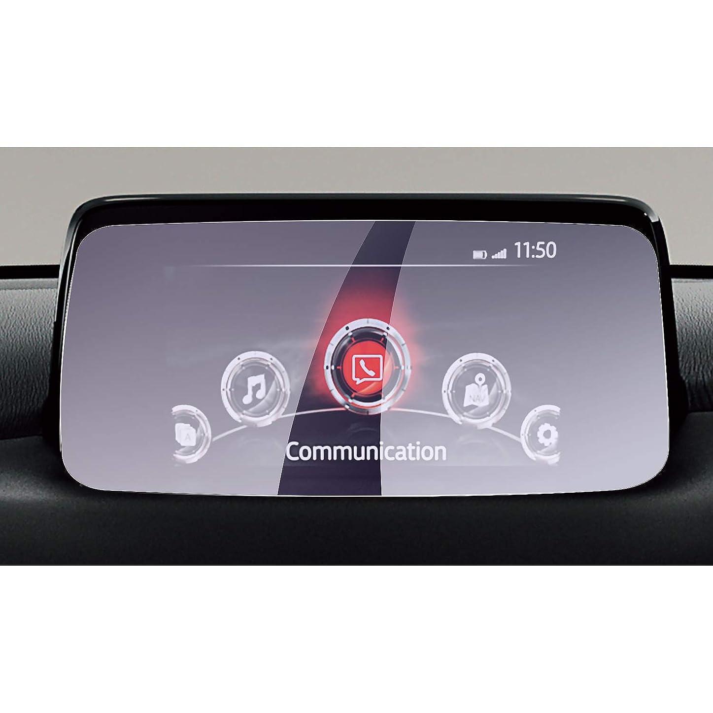 ブロートピック逆に【RUIYA ブルーライトカット】Mazda マツダ CX-8 (2017-2019現行) ナビ専用 強化ガラスフィルム 保護フィルム 9H硬度 目を保護