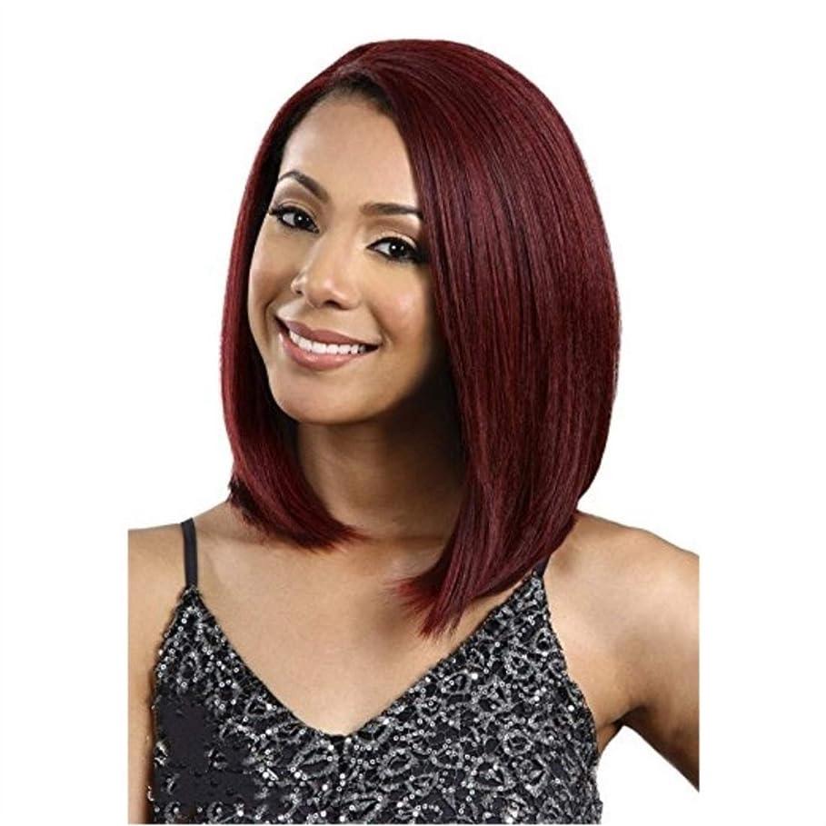 と製品厚いKerwinner 女性のための前髪の髪のかつらとミディアムストレートヘアレッドウィッグヘッドギア耐熱合成かつら