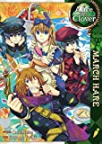 Alice in the Country of Clover: March Hare Vol. 14 (English Edition)