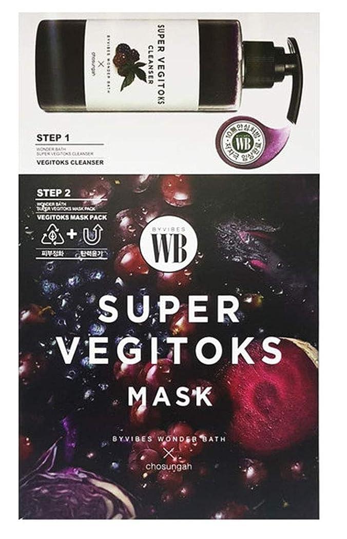 道コンパニオンスイ[WONDER BATH]スーパーベジトルクスマスクパック/ビューティーマスタージョーソンアベスト商品?ワンダーバス?Super Vegitoks Mask(PURPLE)6PCS