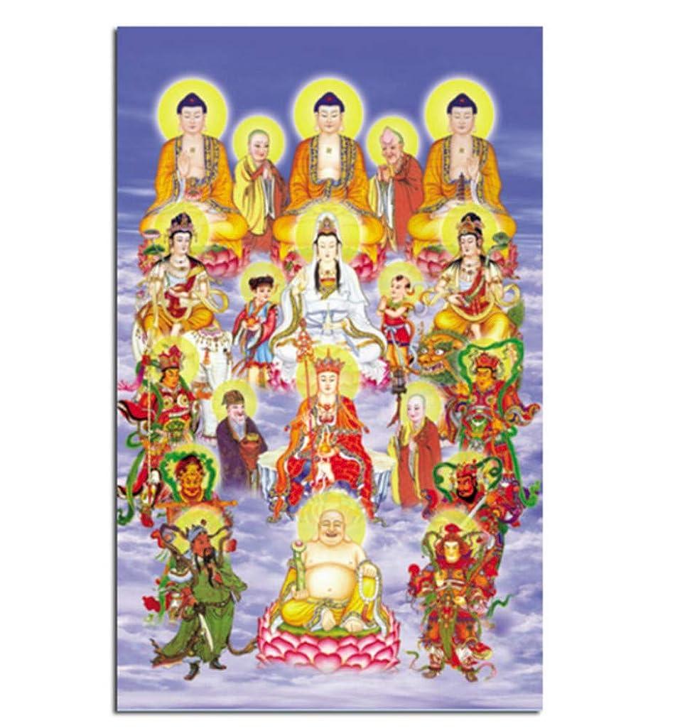 Full Buddha Full Area Diamond Sewing DIY Diamond Painting Kit 3D Diamond Cross Stitch Embroidery 40x50 cm