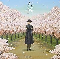 sakura by NAOTARO MORIYAMA (2003-03-05)