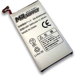 MR.SUPPLY Samsung Galaxy サムソン ギャラクシー S9 SM-G960 SC-02K | SCV38 スマートフォン交換用 互換内蔵バッテリー EB-BG960ABA EB-BG960ABE