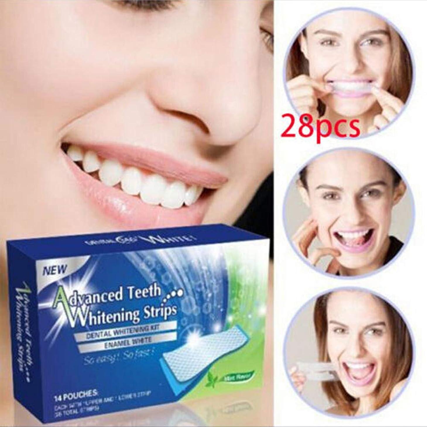 ゴミ箱乳製品火歯 美白 ホワイトニング マニキュア 歯ケア 歯のホワイトニング 美白歯磨き 歯を白 ホワイトニングテープ 歯を漂白 14セット/28枚