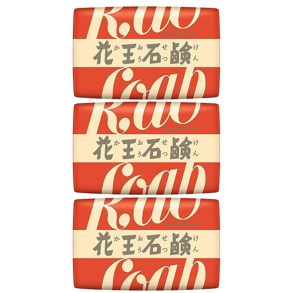 自己リズム治安判事花王ホワイト バスサイズ 3コパック 復刻デザインパッケージ
