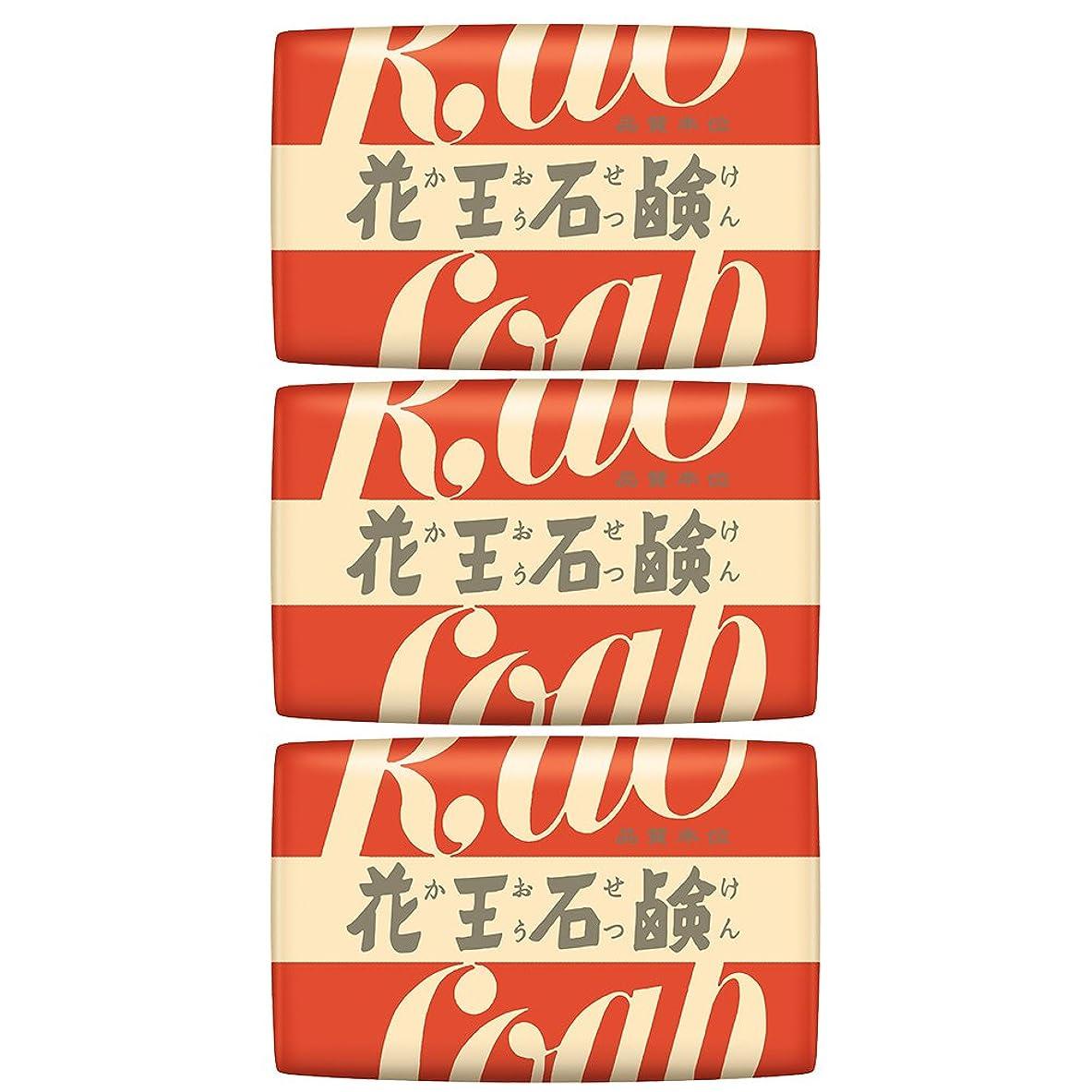石灰岩スナッチ妖精花王ホワイト バスサイズ 3コパック 復刻デザインパッケージ