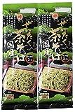 Contenuto: borse 200gX2 Calorie: 349kcal Ingredienti: farina di frumento (produzione Giapp