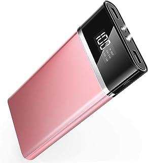 モバイルバッテリー 大容量 24000mAh 急速充電 2USBポート 【PSE認証済】スマホ充電器 lcd残量表示 持ち運び 防災グッズ ledライト付 旅行/出張/アウトドア活動 iPhone/iPad/Android各種対応 (ローズゴールド)