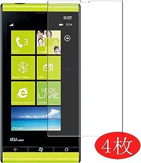 4枚 VacFun 富士通東芝 Windows Phone IS12T au 自己修復 日本製素材 4H フィルム 保護フィルム 気泡無し 0.14mm 液晶保護 フィルム プロテクター 保護 フィルム(非 ガラスフィルム 強化ガラス ガラス ) ニュー