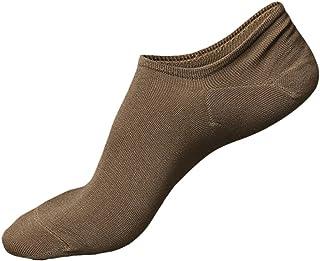 Men's Invisible Socks Plain Trainer Boat Liner Ankle Socks