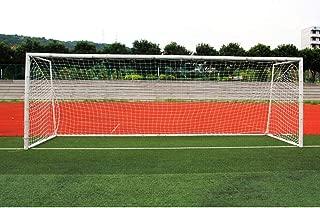 Gojiny Soccer Goal Net, Football Training Post Net Soccer Replacement Net Standard Size 10 x 7ft / 18 x 7ft / 24 x 8ft for Feild