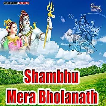 Shambhu Mera Bholanath