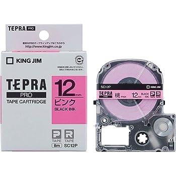 キングジム テープカートリッジ テプラPRO SC12P ピンク 12mm