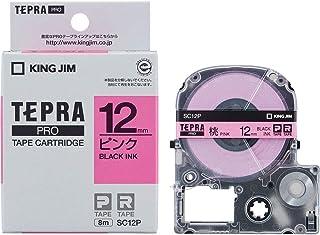キングジム テープカートリッジ テプラPRO  SC12P ピンク